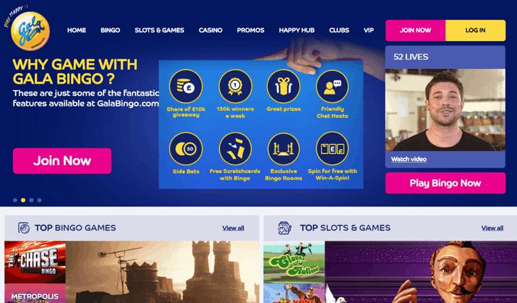 Gala Bingo Screenshot